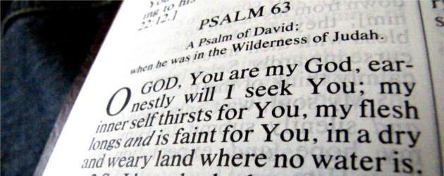 Il versetto non era cambiato